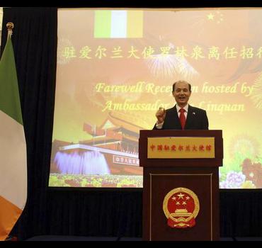 Chinese Irish Event